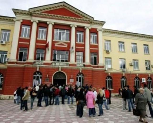 Regjistrimet në universitetet publike