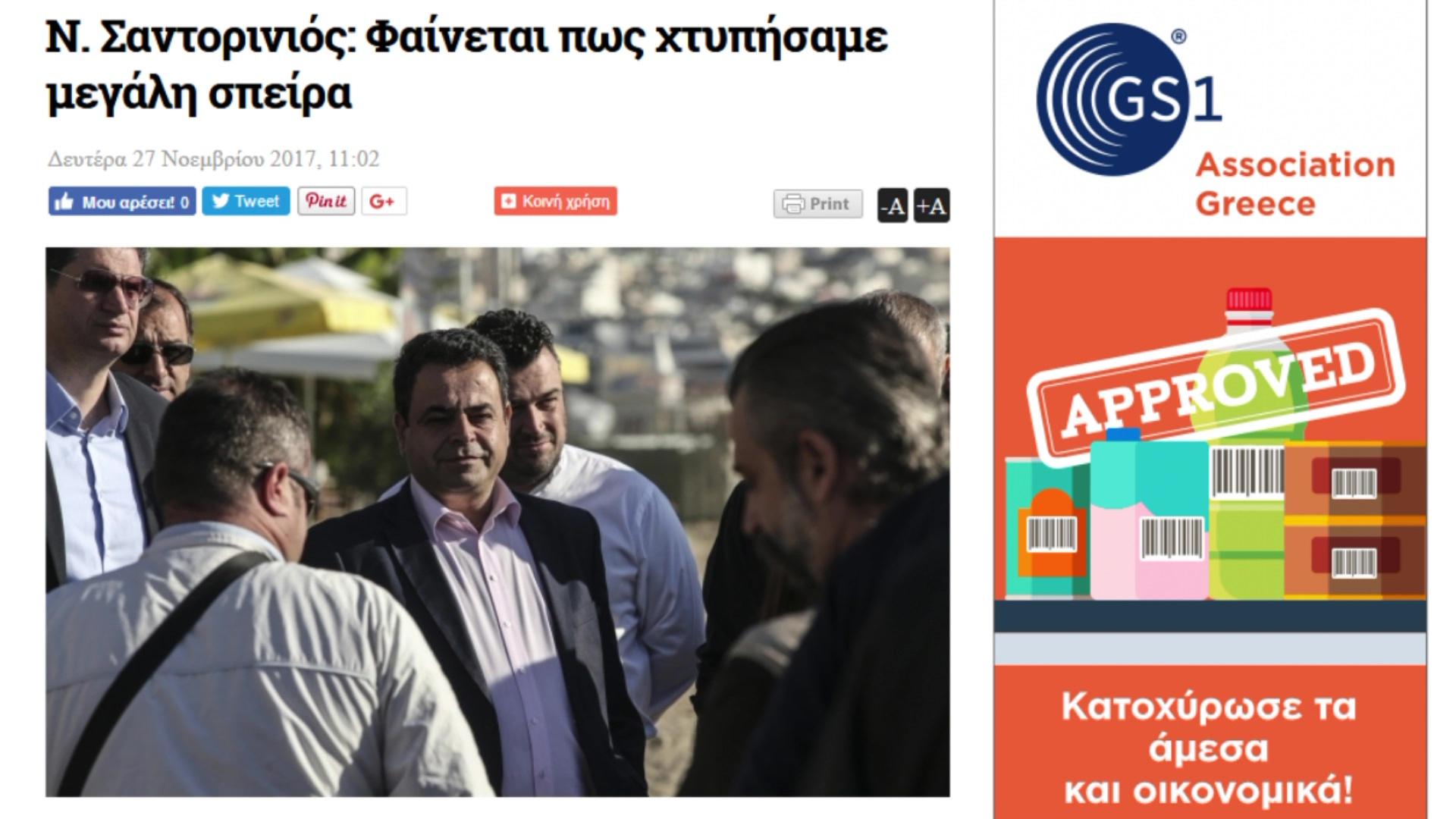 Zv/ministri grek: Goditëm rrjetin ndërkombëtar të drogës
