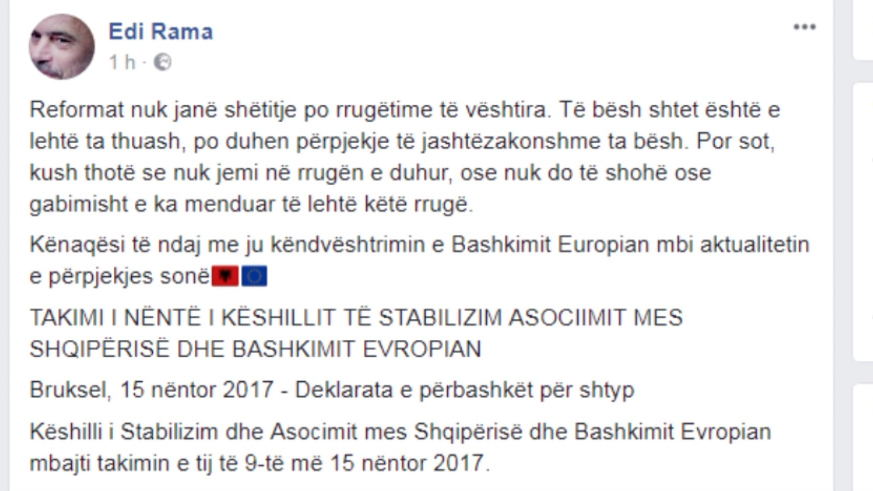 Rama për deklaratat e Këshillit të Stabilizim Asociimit
