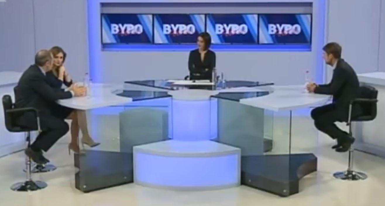 Byro Politike Dt.22.12.2017