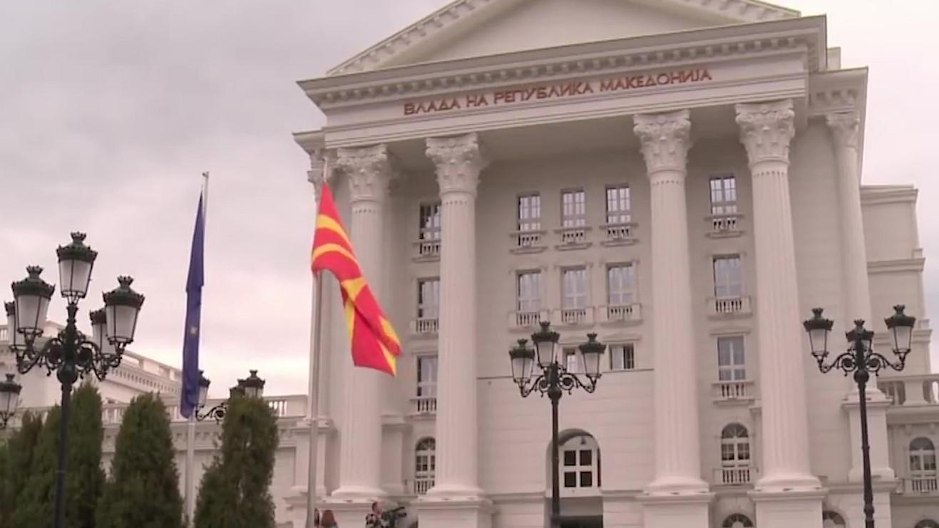 Pesë propozimet për emrin e Maqedonisë
