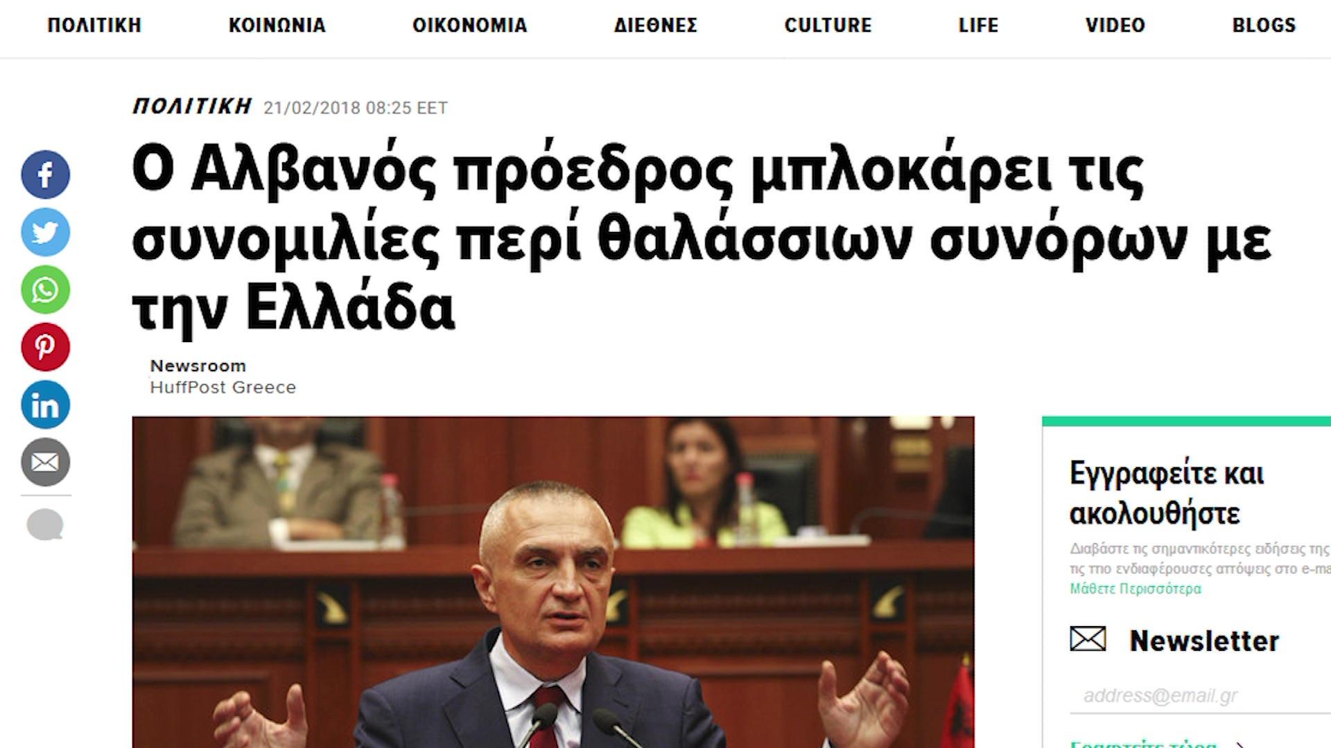 Mediat Greke: Meta vendos minë në negociatat për kufirin detar