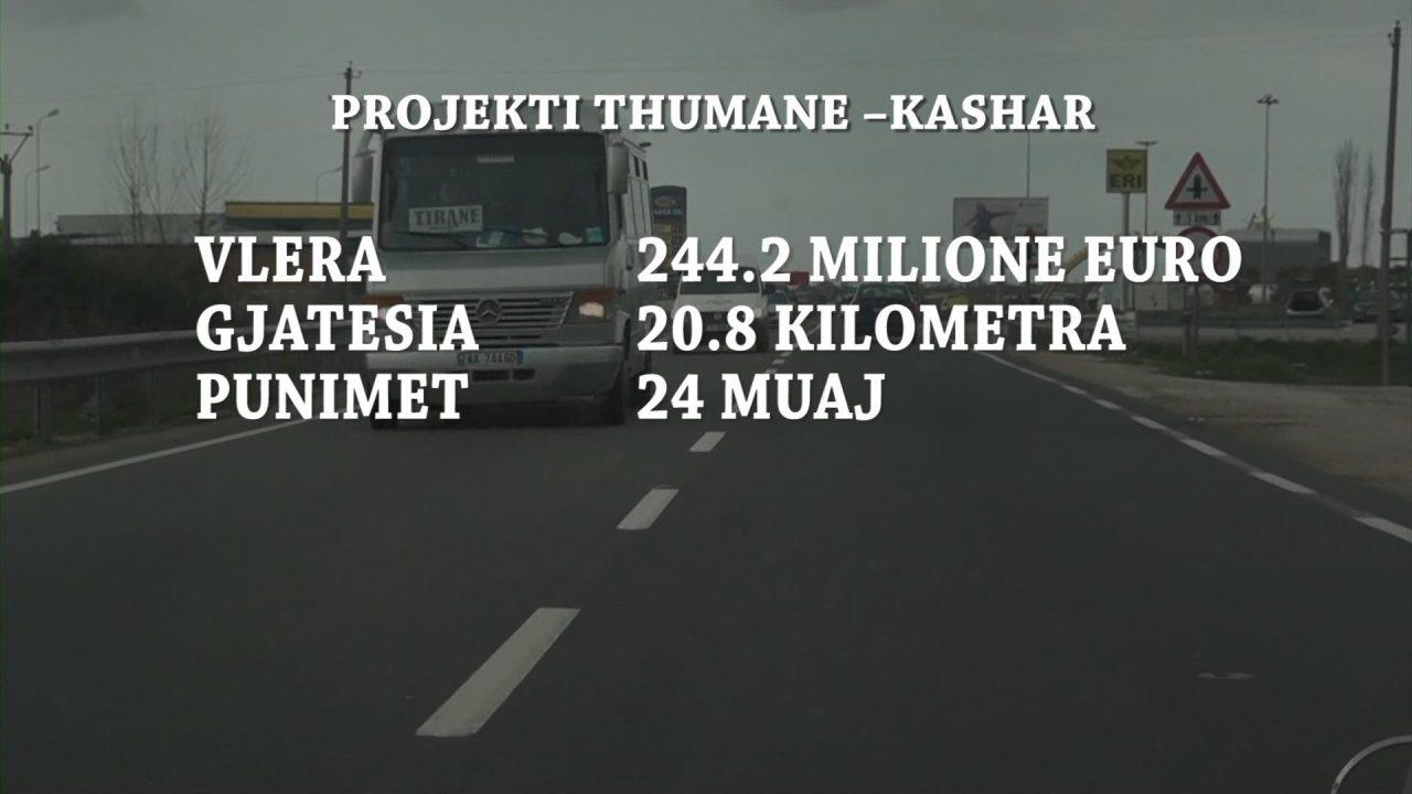 RRUGA-THUMANE-KASHAR-1280x720.jpg