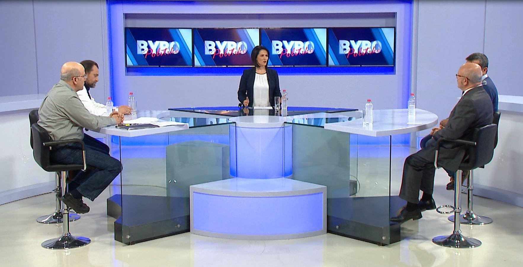 Byro Politike, 16 Mars 2018