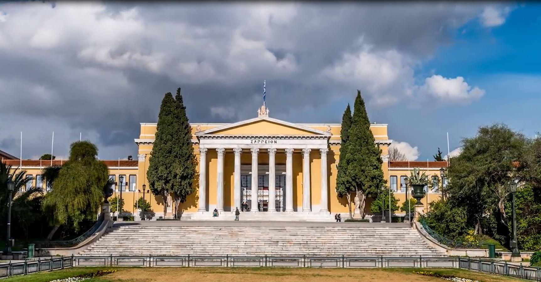 Negociatat për emrin, mediat greke: Athina bën pazare me Gjermaninë