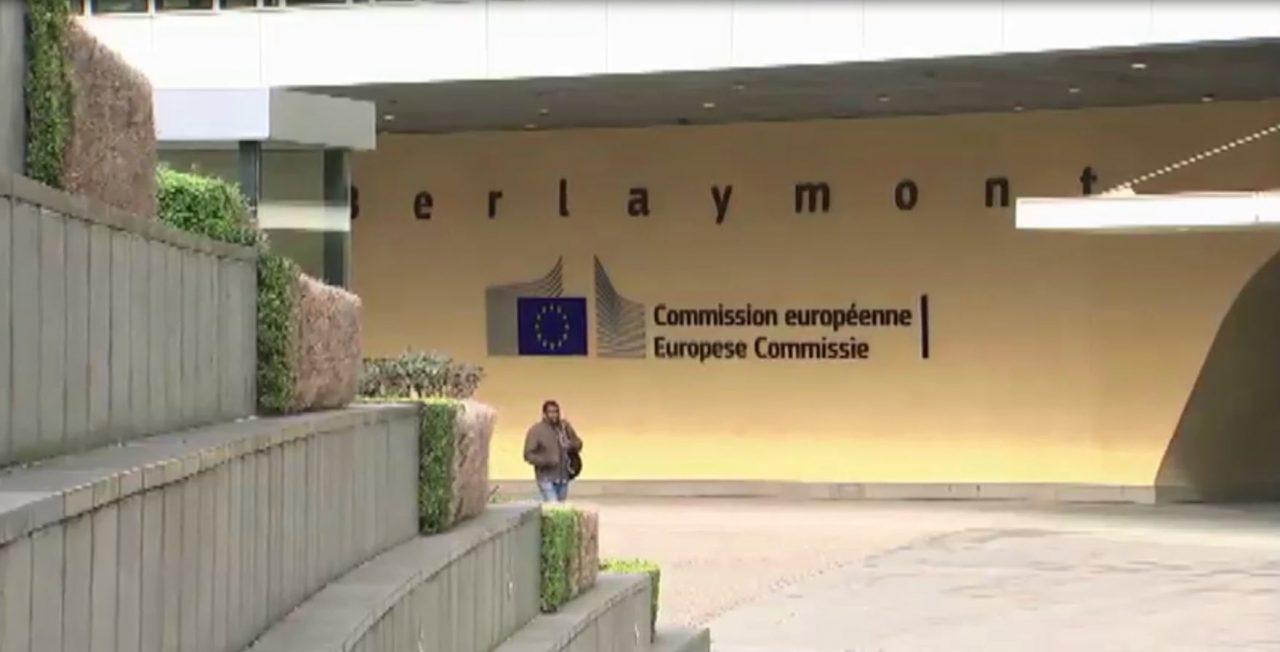 komisioni-europian-1280x652.jpg
