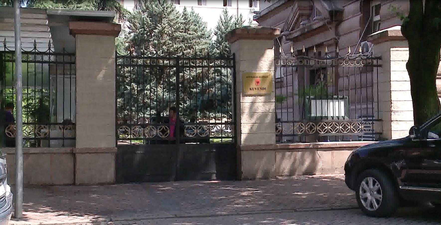 Vendi bosh në Gjykatën Kushtetuese, publikohet lista me 20 kandidatë