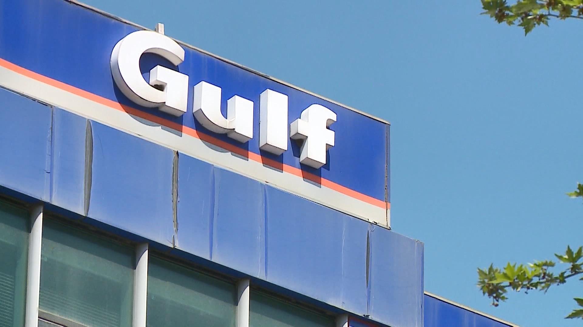 """""""Gulf"""" 313 mijë euro detyrime edhe në Drejtorine e Tatimeve"""