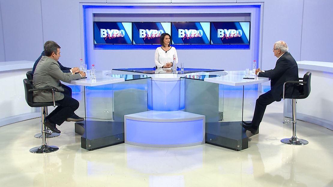 Byro Politike, 25 Prill 2018