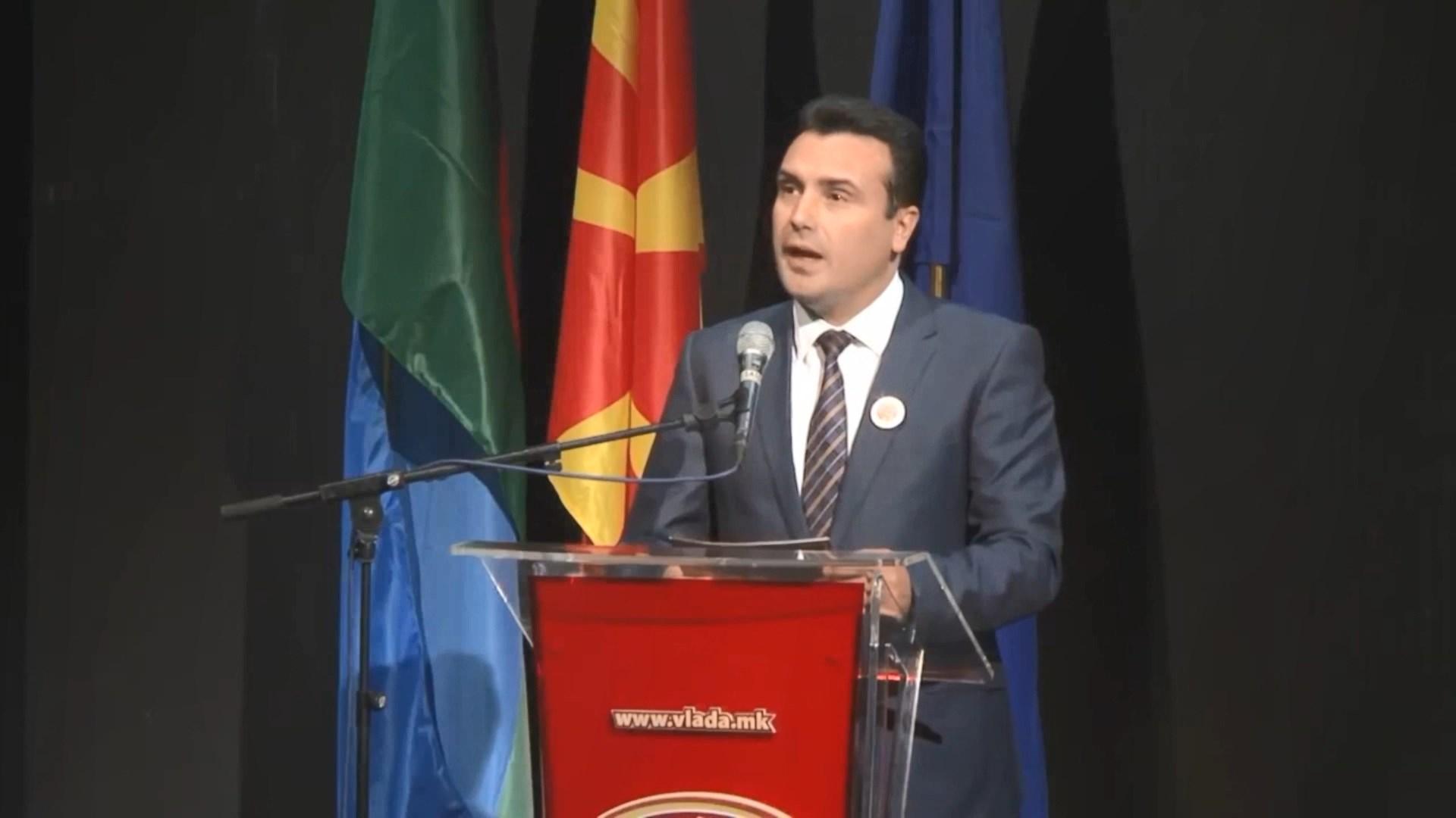 Zaev apel Presidentit Ivanov: Dekreto ligjin për gjuhët