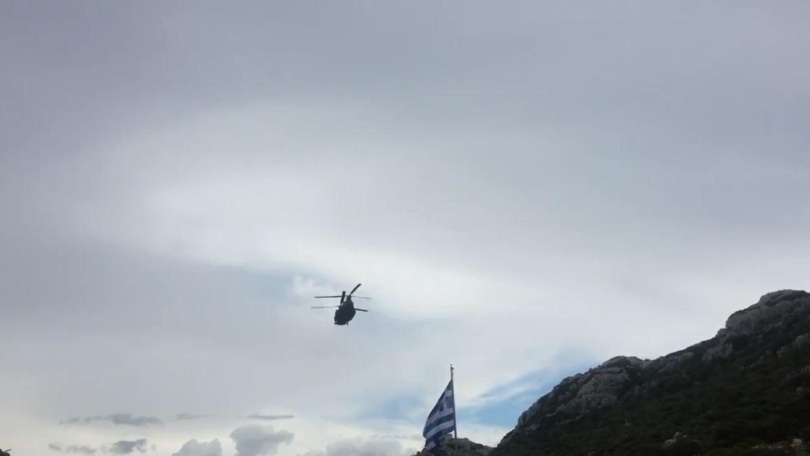 Ushtria greke qëllon në drejtim të një helikopteri turk