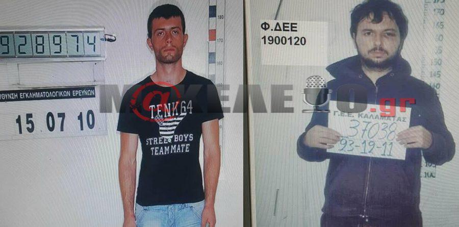 Detaje për shqiptarët e arratisur: Të rrezikshëm, njëri prej tyre vrasës me pagesë
