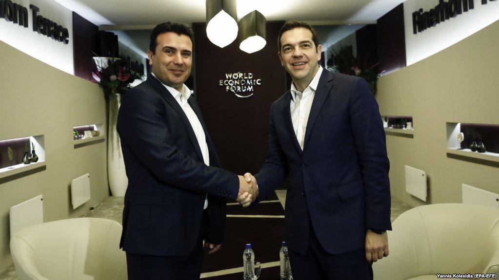 Çështja e emrit, telefonatë Zaev-Tsipras/ Diskutohet zgjidhja e kontestit