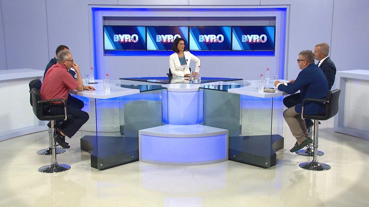 BYRO-POLITIKE-01-QERSHOR-2018-1280x720.jpg