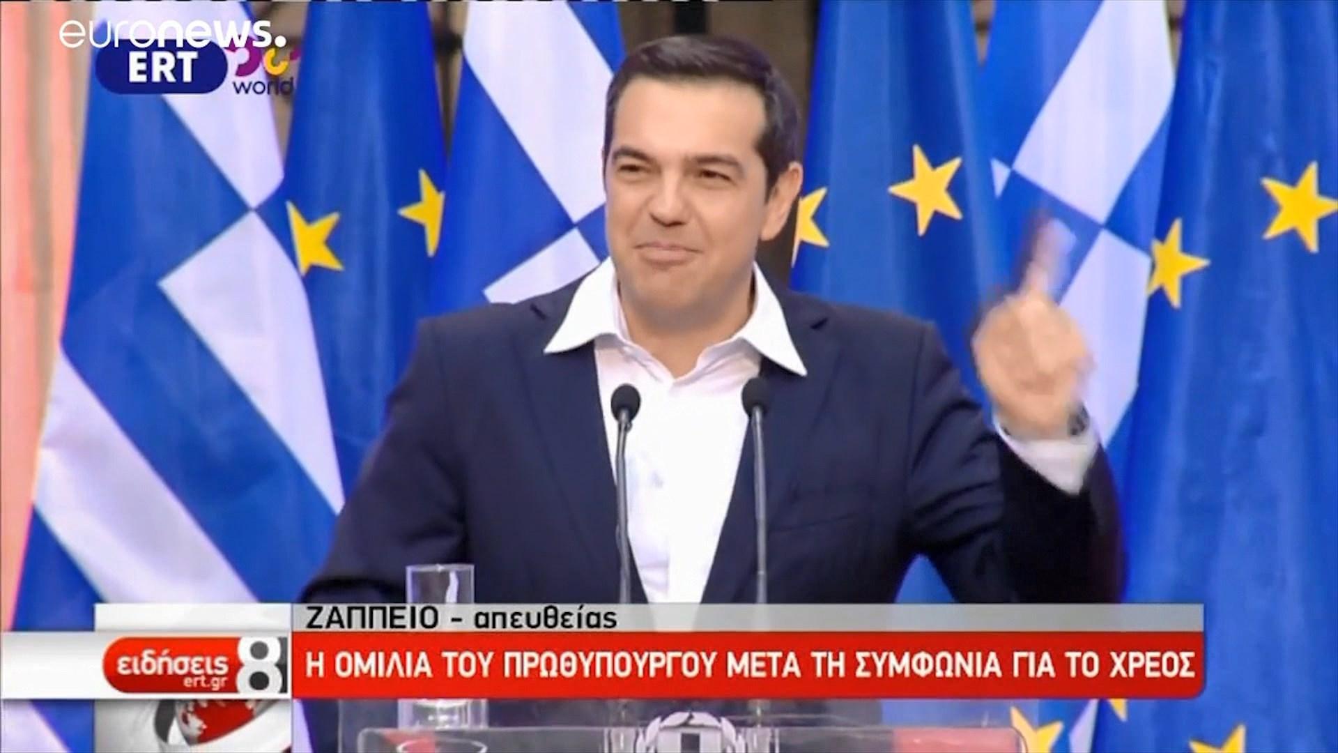 Greqisë i lehtësohet kredia ndaj vendeve të zonës euro