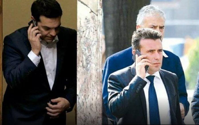 Arrihet marrëveshja për çështjen emrit të Maqedonisë