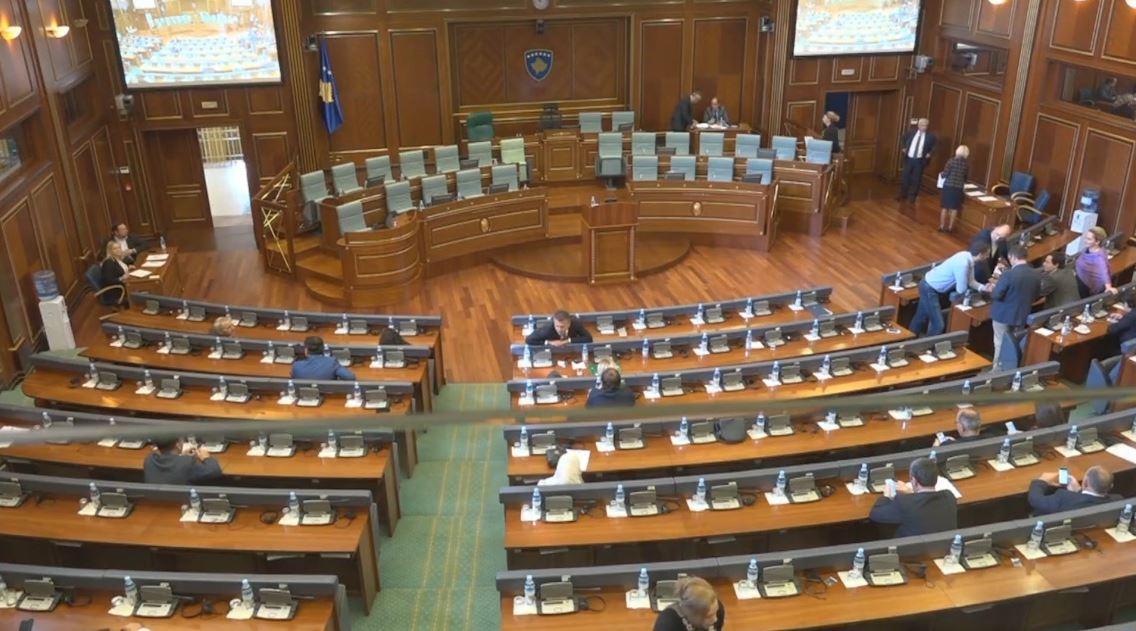 Kosovë, sot shqyrtohen tre projektligjet e Forcës së Sigurisë së Kosovës