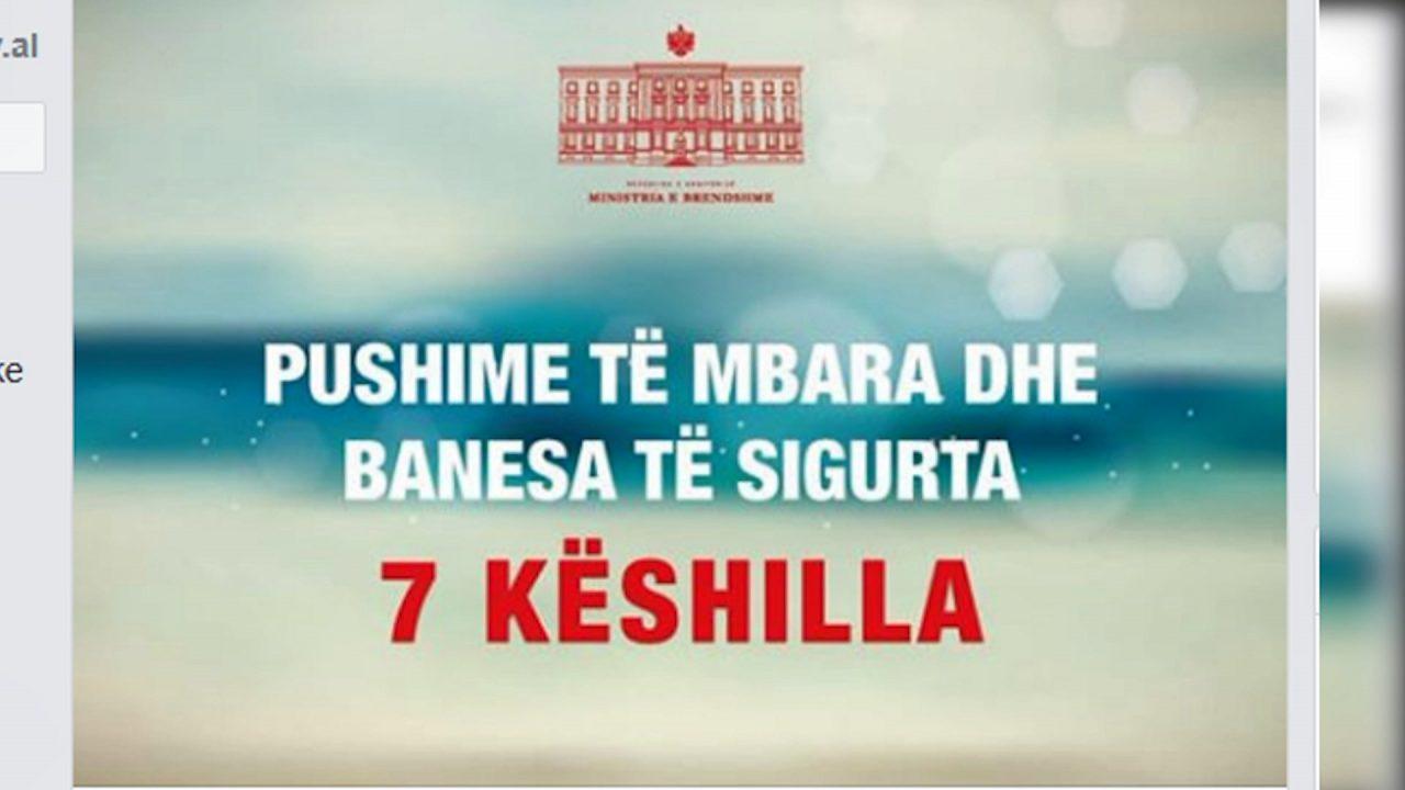 KESHILLAT-E-MINISTRISE-1280x720.jpg
