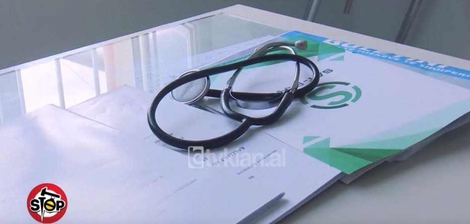 qendra-shendetesore-933x445.jpg