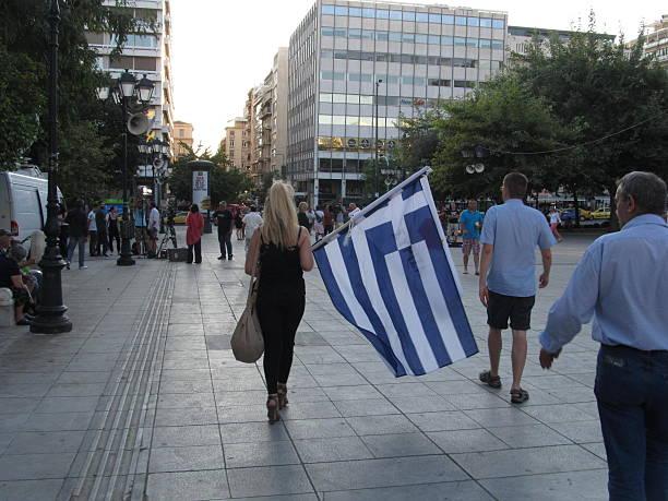 greqia.jpg