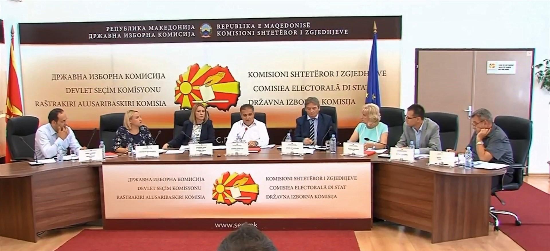 Maqedonia në heshtje zgjedhore, në pritje të referendumit të së dielës