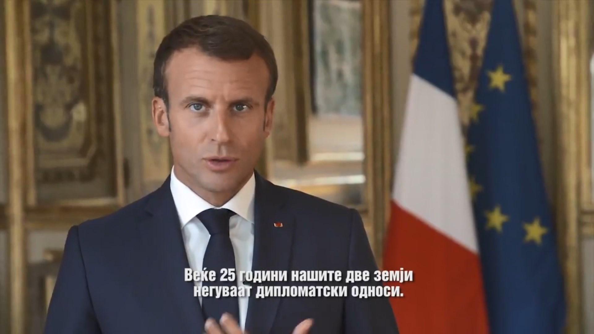 Macron apel qytetarëve të Maqedonisë për të votuar me 30 shtator