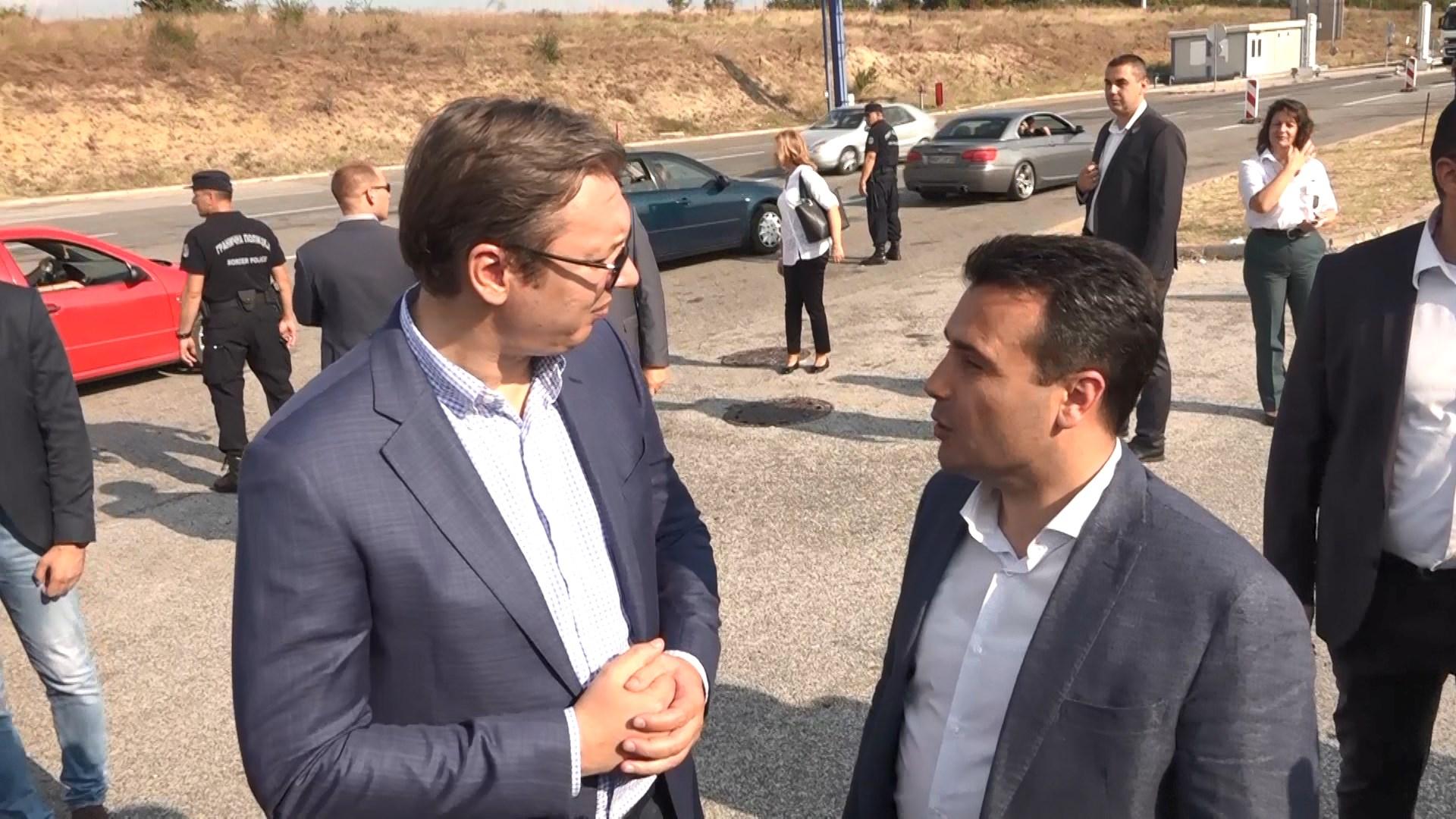 Kosovë-Serbi-Maqedoni, kufiri që ndan shqiptarët