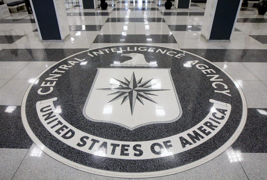 CIA përgatit më shumë agjentë të rinj
