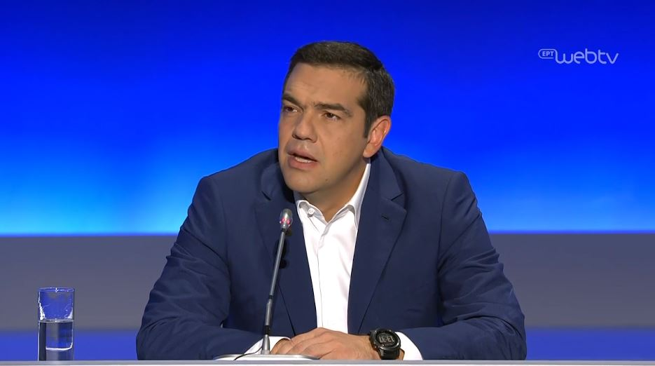 tsiprasss.jpg