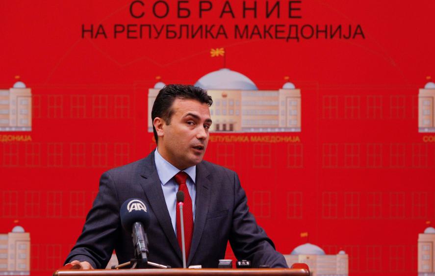 zoran-zaev.png