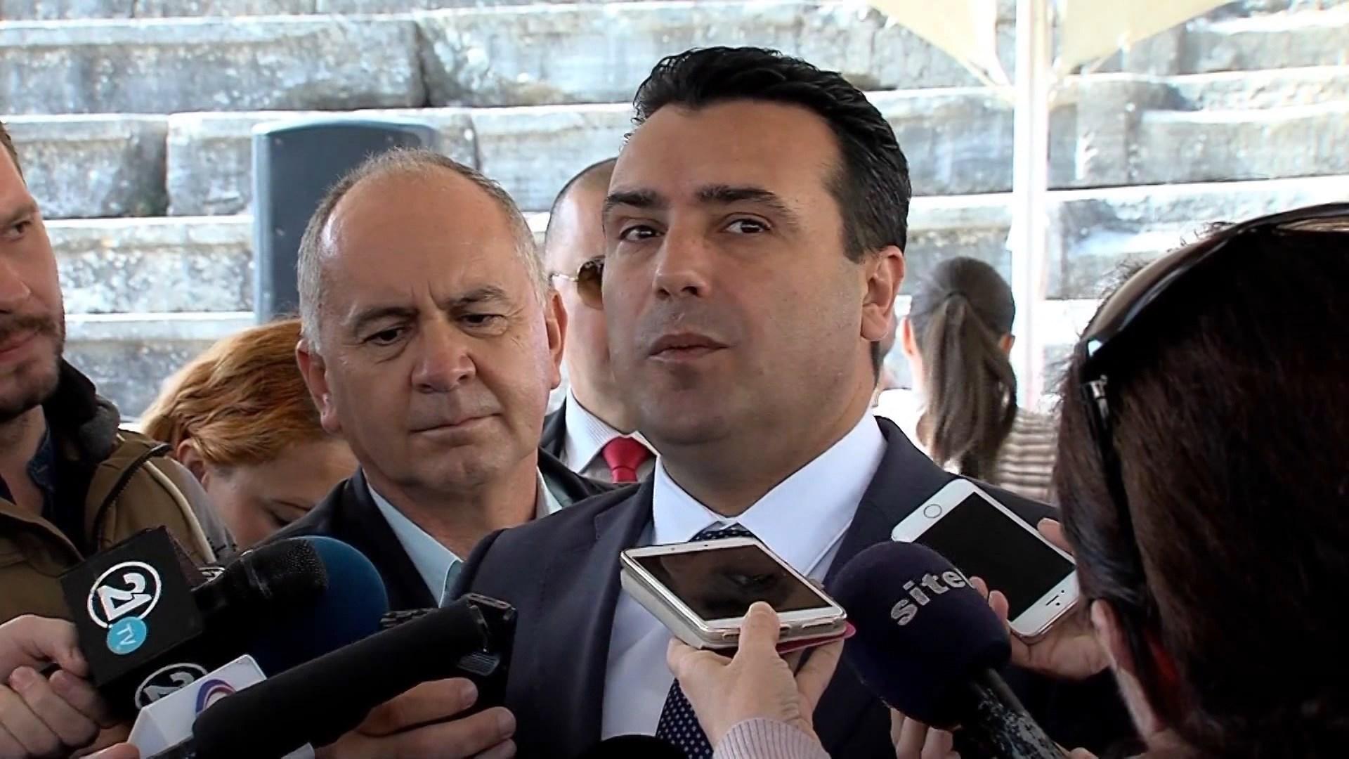 Maqedoni/VMRO: Amnisti gjithëpërfshirëse, jo selektive