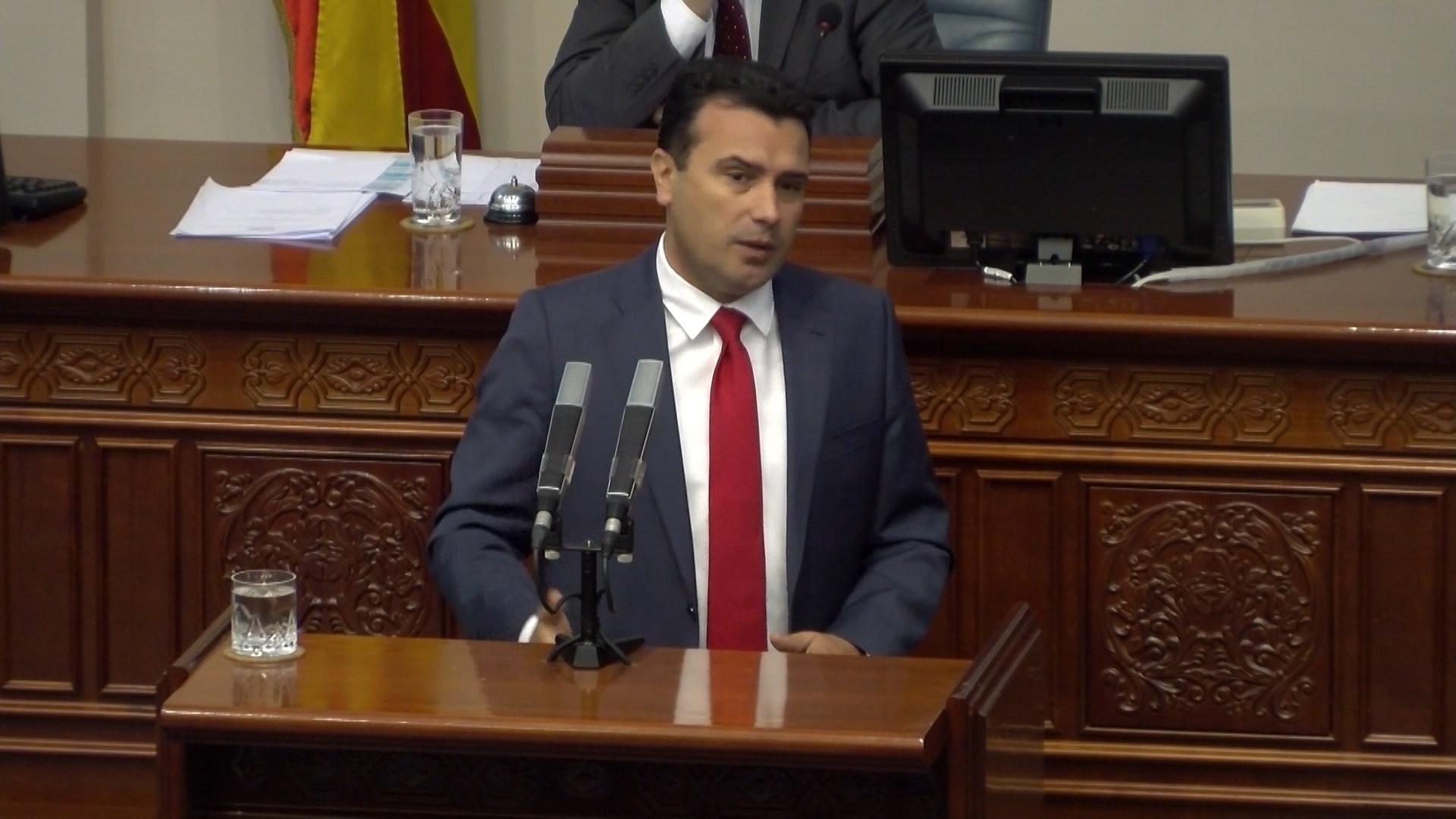 Dita e tretë e debateve parlamentare në Maqedoni