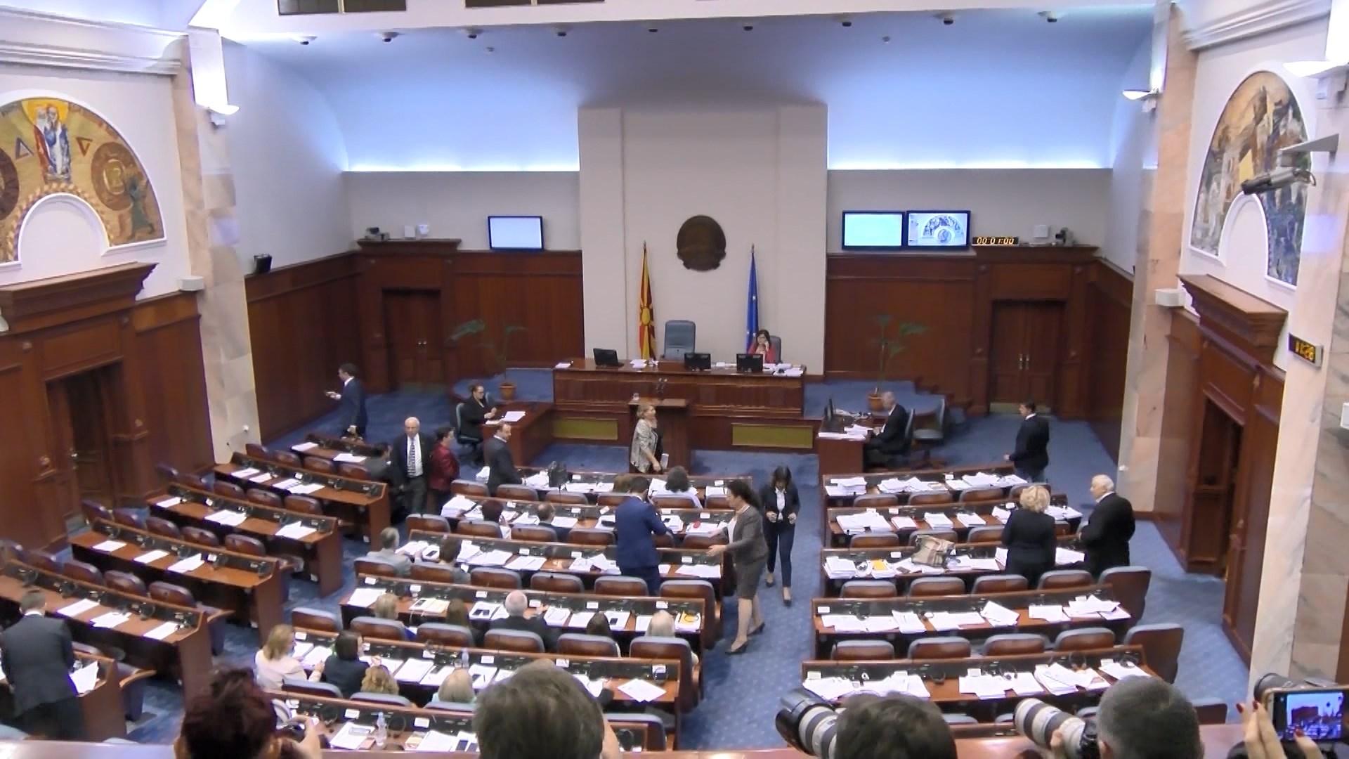 Maqedoni, miratohen me 80 vota pro ndryshimet kushtetuese