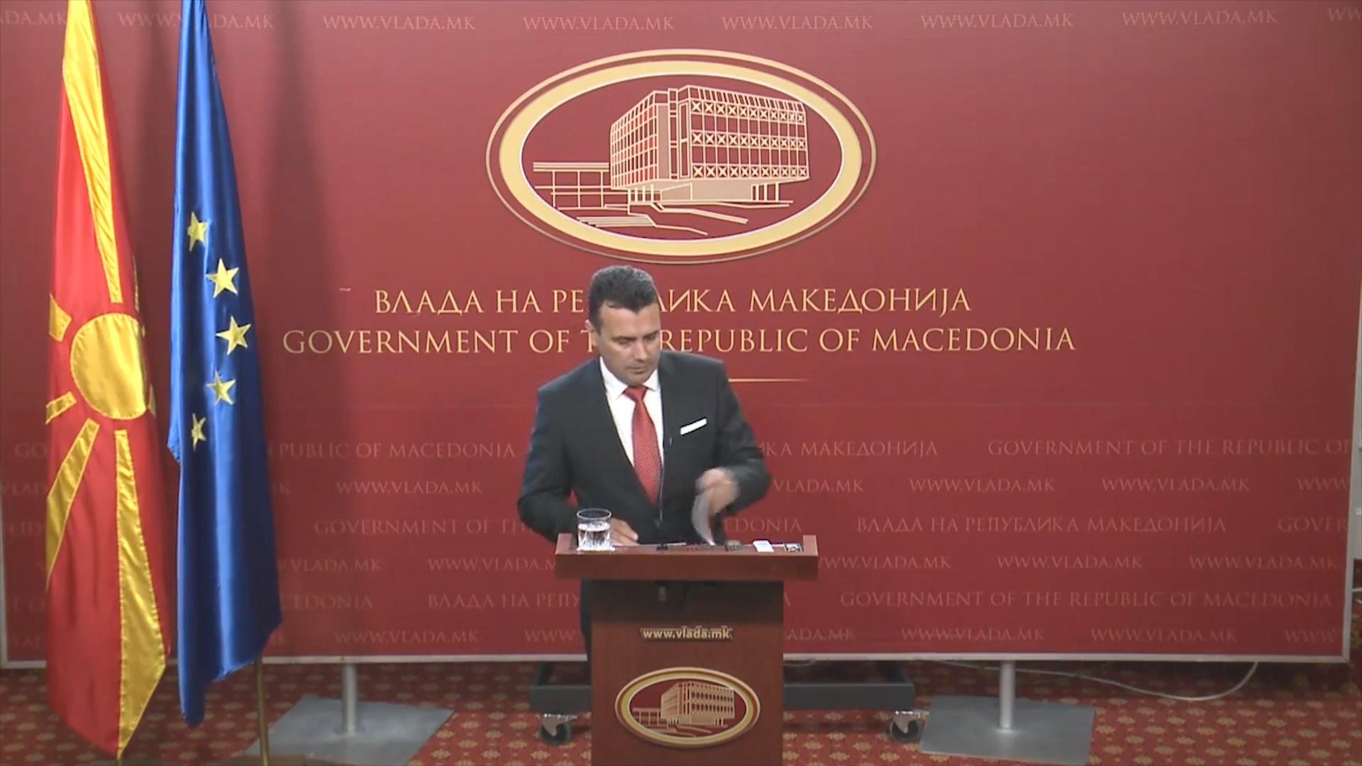Qeveria e Maqedonisë bën gati amendamentet
