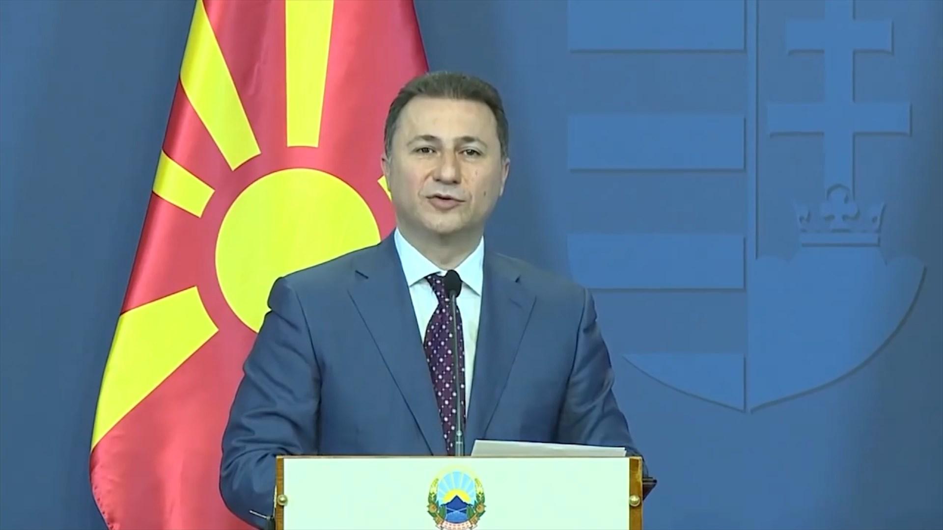 Gruevski konfirmon: Hungaria pranoi kërkesën time për azil
