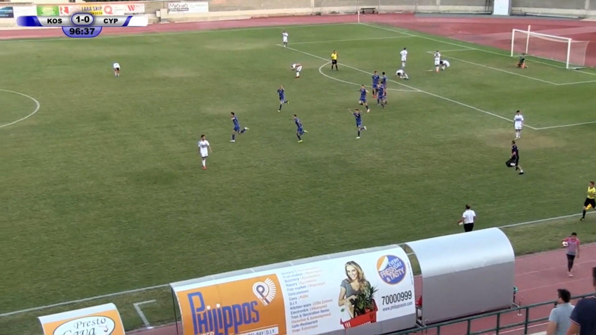 Kosova U17 kualifikohet në raundin elitë në Europian