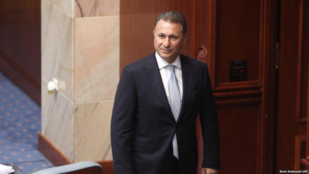 Ende asnjë përgjegjësi për arratisjen e Nikolla Gruevskit