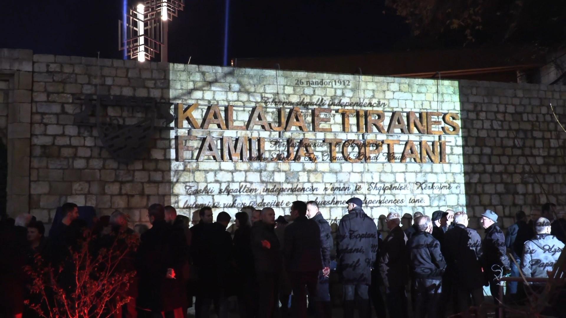 Rihapet Kalaja e Tiranës