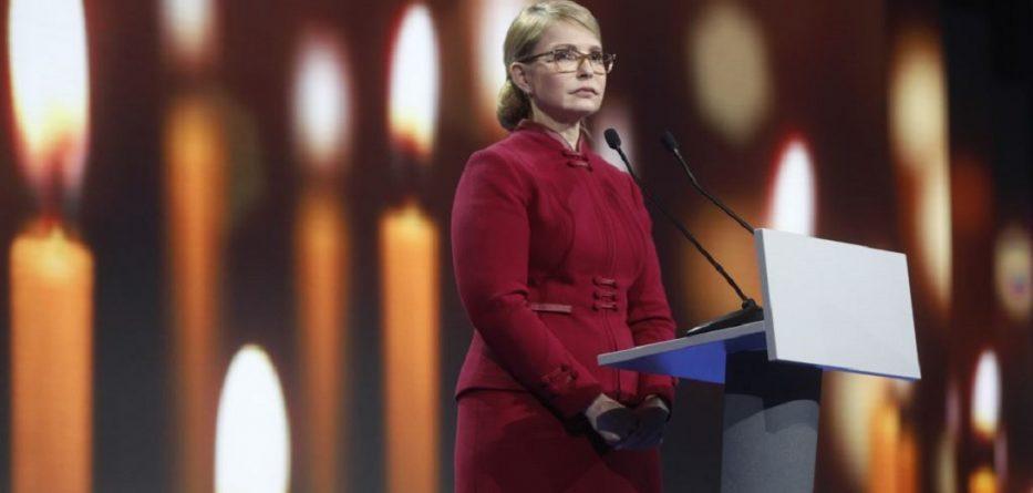 Rikthehet Yulia Tymoshenko