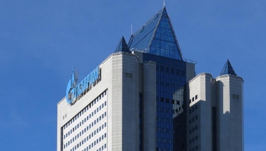Gazprom_HQ_2_Cropped_3_0.jpg