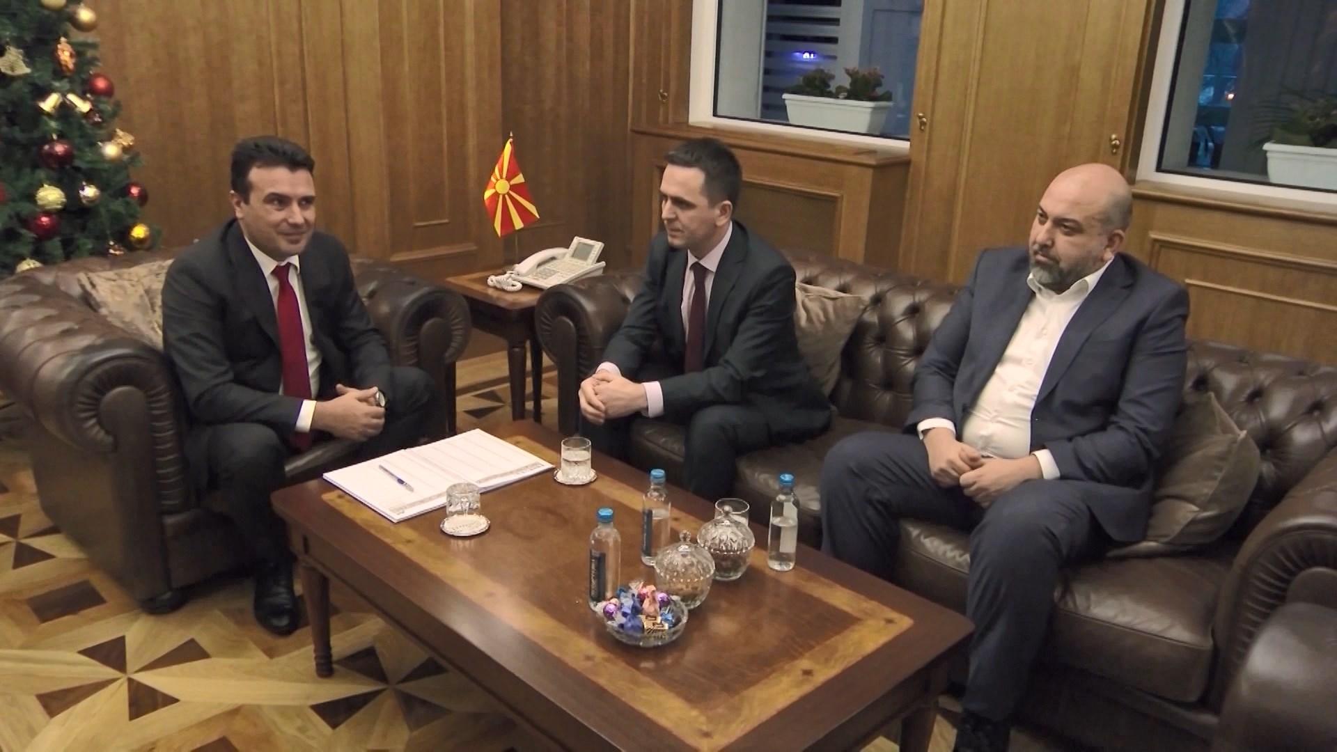 Ndryshimet kushtetuese në Maqedoni, partia Besa optimiste
