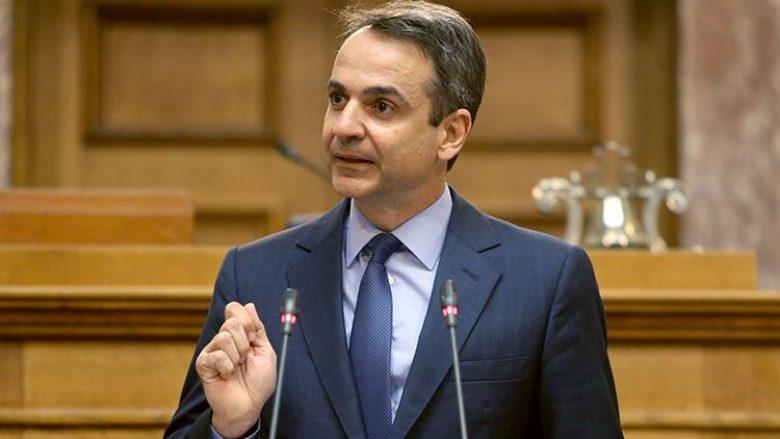 """""""Veto anëtarësimit të Maqedonisë në BE"""", flet lideri i opozitës greke"""