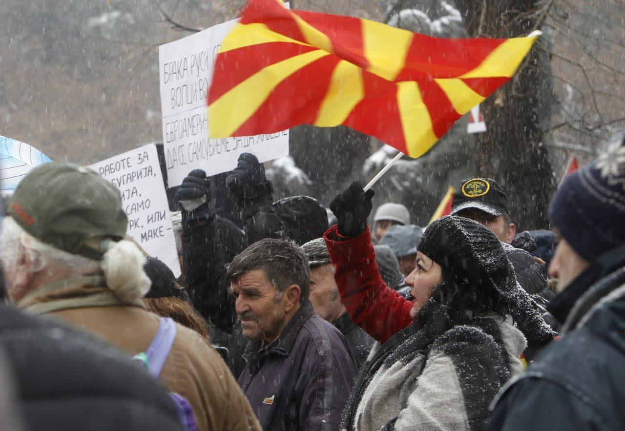 maqedoni-1280x883.jpeg