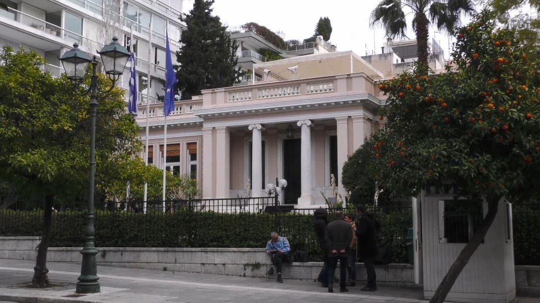 opozita-greke.jpg