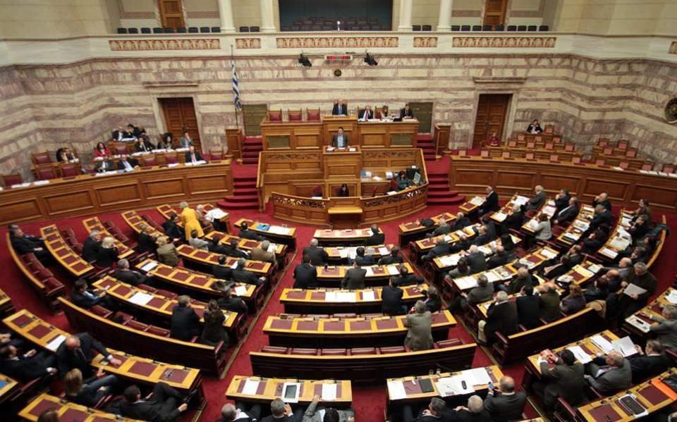 parlamenti-grek.jpg
