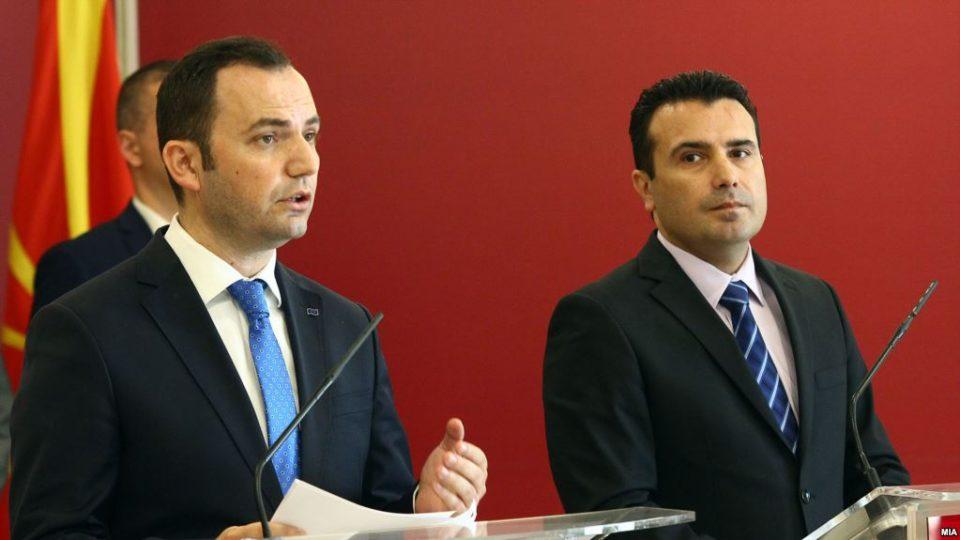 """Maqedoni, ligji për përdorimin e gjuhëve shkon në """"Venecia"""""""