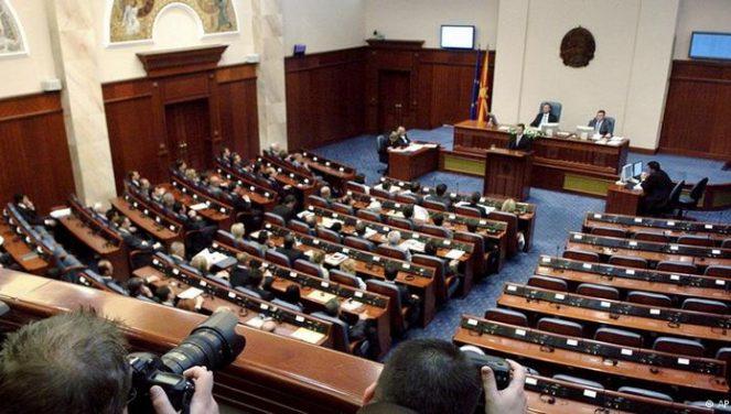 Parlamenti-maqedonise-663x376.jpg