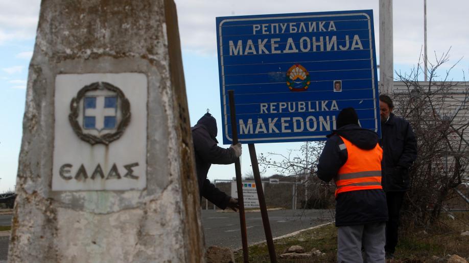 Fillon procesi i riemërimit të tabelave në Maqedoninë e Veriut