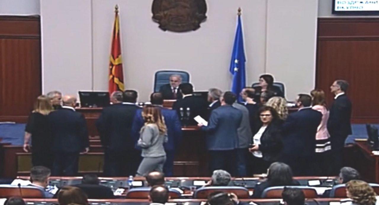 maqedoni-1280x694.jpg
