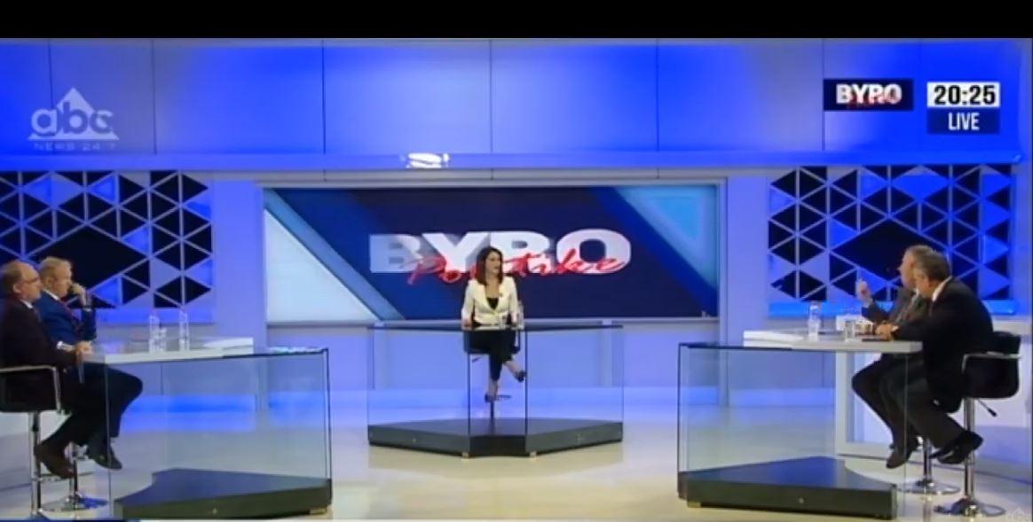 byro-politike-1.jpg